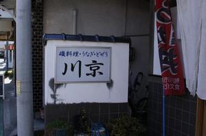 20120218